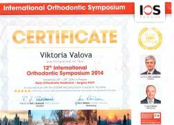 Сертификат №10